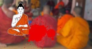 bandarban bouddho bhikku