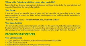 probationary-officer